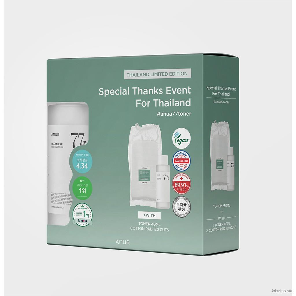 ❈ANUA : HEARTLEAF 77% SOOTHING TONER X SPECIAL EDITION FOR THAILAND