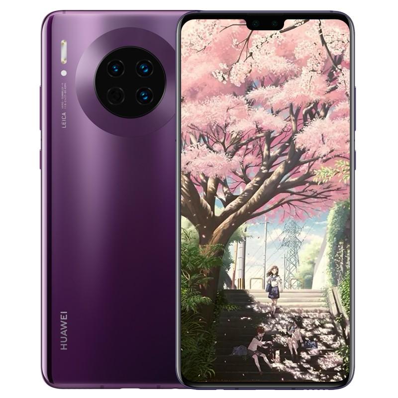 ✾✹♕ส่วนลดการสั่งซื้อปลอดดอกเบี้ย 12 ครั้งหัวเว่ยหัวเว่ย mate30 5G มือถือสมาร์ทเต็ม Netcom โทรศัพท์มือถือ สมาร์ทโฟน Kiri