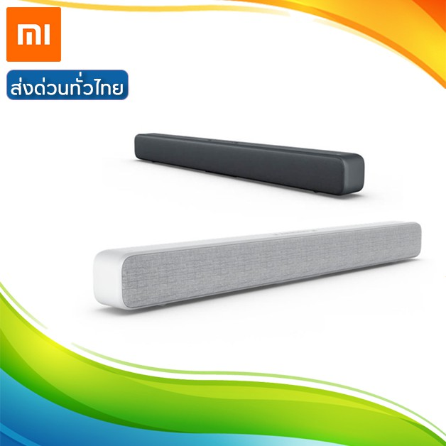 Image # 0 of Review Xiaomi Mi TV Speaker with Bluetooth ลำโพงบลูทูธ4.2 สำหรับทีวี Xiaomi Mi TV Soundbar Wired And Wireless B