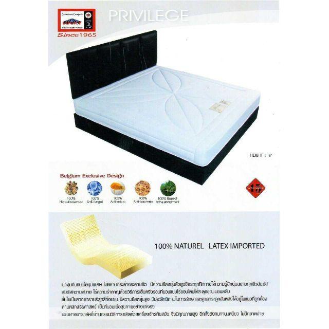 ที่นอน 6 F ยางพารา 100% - LUCKY