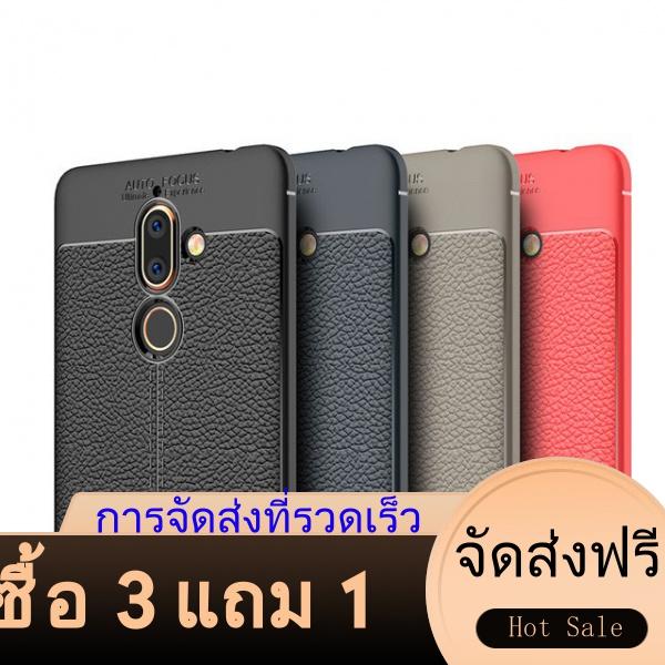 SAMSUNG A6 A6S A8 A8S A9 A9S Star Lite Plus Pro 2018 case โทรศัพท์ เคส มือถือเคส เคสสำหรับ เคสมือถือ เคสซิลิโคน