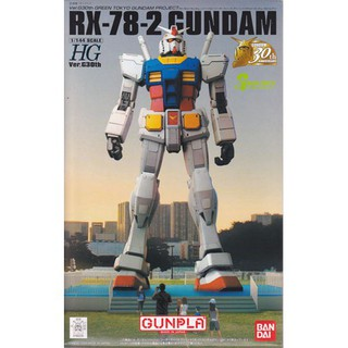 Review HGUC RX-78-2 Gundam Ver.G30th GREEN GUNDAM PROJECT