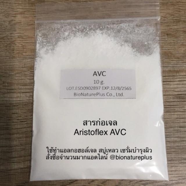 สารก่อเจล Aristoflex AVC ใช้ทำแอลกอฮอล์เจล สบู่เหลว เซรั่ม ขนาด 10 กรัม