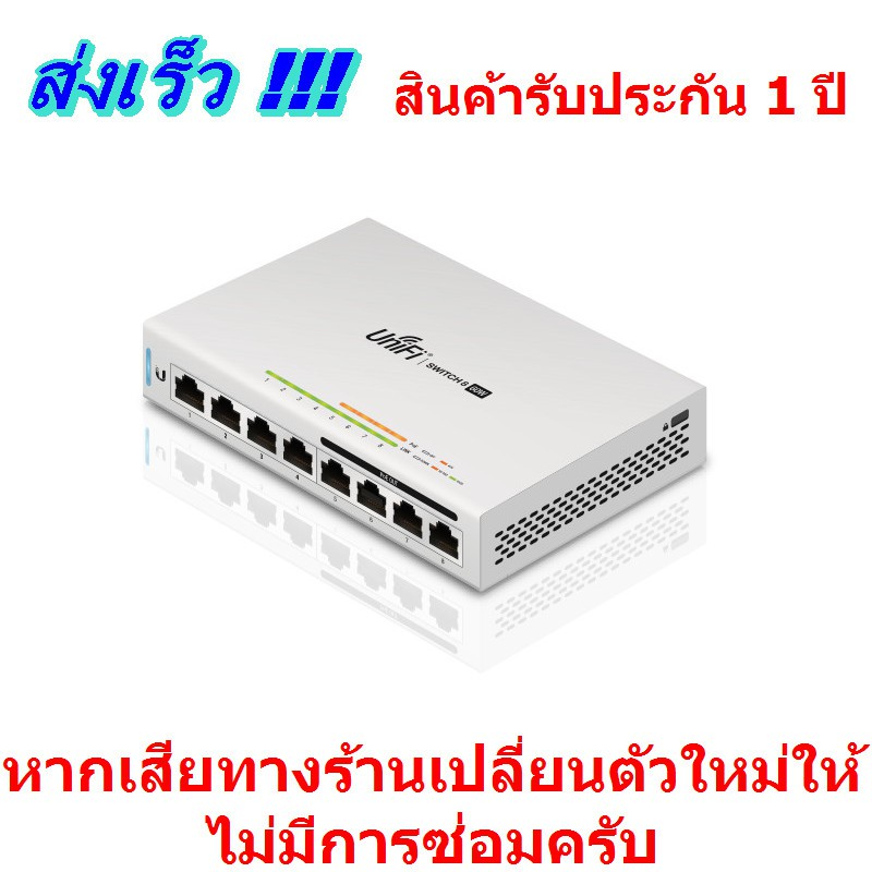 UBNT US-8-60W Ubiquiti Unifi Switch 8 60W