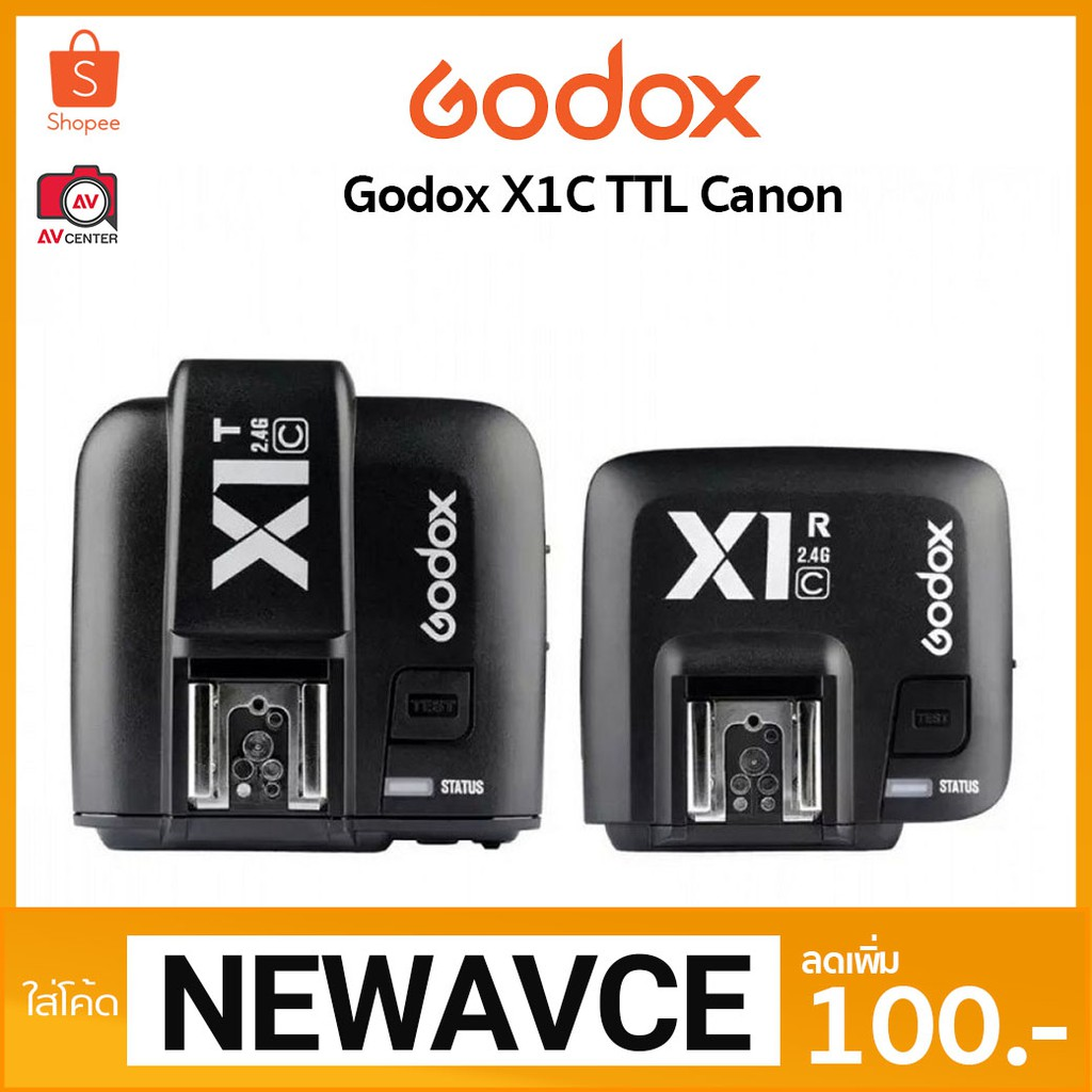 Godox Xpro C Hss Wireless Flash Trigger Canon Shopee Thailand For