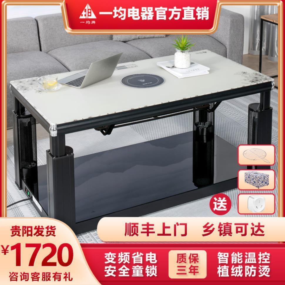 ✕Yijun เตาทำความร้อนไฟฟ้ายกเครื่องทำความร้อนไฟฟ้า โต๊ะกาแฟเตาย่างเครื่องทำความร้อนตารางสี่เหลี่ยมความร้อนไฟฟ้าเครื่องทำ