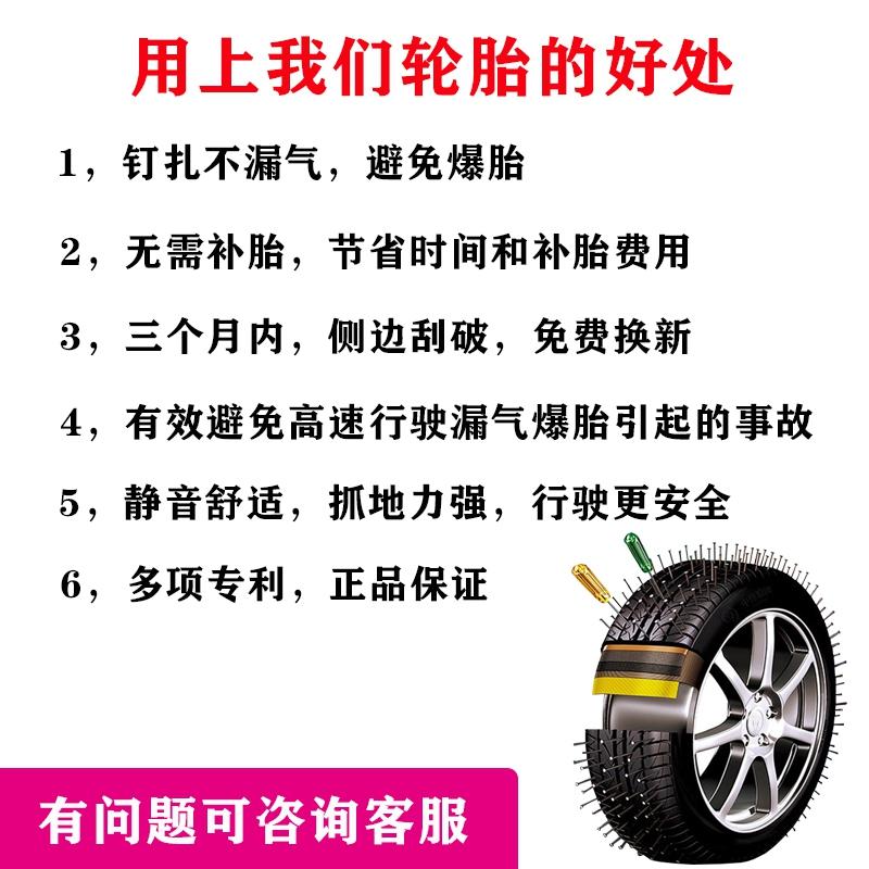 ❤◕ยางขอบ16 yokohama mc ยางโตโยต้า ยางถูก ยางรถยนต์ป้องกันการระเบิด Daquan 205 215 225รถเงียบ40 45 50 55 60 65R17นิ้ว