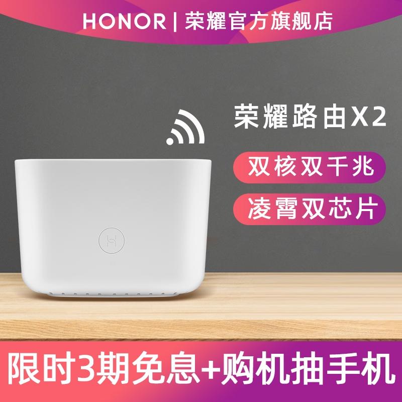 Honor X2 ของ Huawei ติดผนังบ้านผ่าน Gigabit Port Dual Band Smart Wifi Wireless 5G รองรับการเพิ่มสัญญาณ IPV6