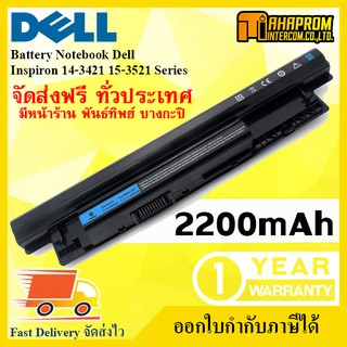 Battery Notebook Dell Inspiron 14-3421 15-3521 Series