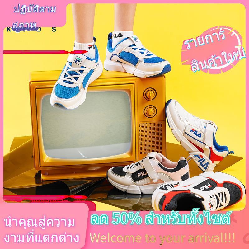 ◑♝✤[แนะนำโดย Wei Ya] FILA รองเท้าเด็กรองเท้ากีฬาเด็กผู้ชายและเด็กผู้หญิงปี 2020 รองเท้าวิ่งเด็กใหม่