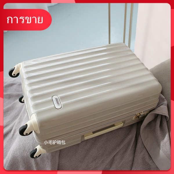 ส่งออกญี่ปุ่น! ขึ้นรถเข็น 20 กระเป๋าเดินทางเบาพิเศษ 24 กระเป๋าเดินทางรหัสผ่านล้อสากลเงียบเป็นพิเศษ