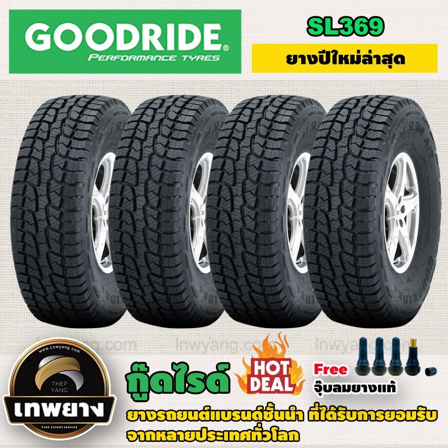 """Goodride """" ยางรถกระบะ รถSUV All Terrain """" ขนาด 265/50R20 SL369 จำนวน 4 เส้น + ฟรี!! จุ๊บลมยางแท้ 4 ตัว"""