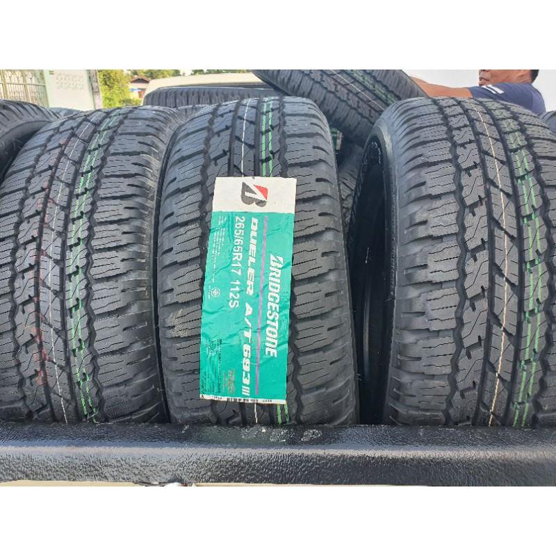 ยางมือ1 Bridgestone265 65 R17
