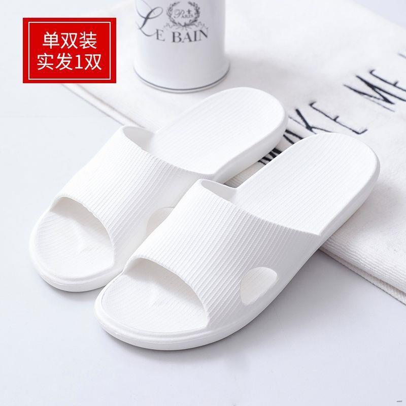ยางยืดออกกําลังกาย☽❁✎🌈รองเท้าสตรี🌈  รองเท้าแตะฤดูร้อนและรองเท้าแตะของใช้ในครัวเรือนหญิงในร่มเงียบอาบน้ำกันลื่นดับกลิ่