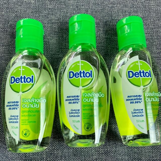 เจลล้างมือ Dettol ขนาด 50 ml