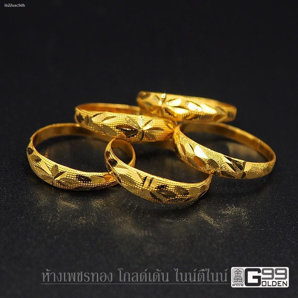 ราคาต่ำสุด✉✐แหวนทอง 0.6 กรัม ทองคำแท้บริสุทธิ์ 96.5%