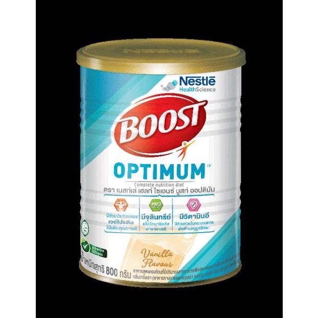 """บูสท์ ออปติมัม อาหารทางการแพทย์สำหรับผู้สูงอายุ (800 กรัม)""""BOOST OPTIMUM formulated for older adults (800 g)"""