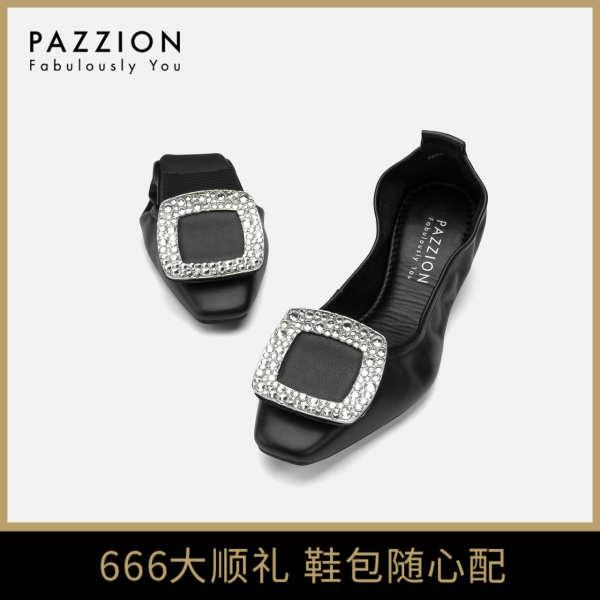 รองเท้าคัชชู ใส่สบาย สำหรับผู้หญิง รุ่นสีเรียบใส่ทำงาน PAZZION ฤดูใบไม้ร่วง / ฤดูหนาวหนังนุ่มนุ่มพับรองเท้าผู้หญิง หนังป