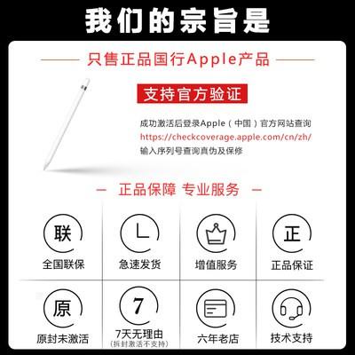 ✪〃ปากกาเขียนด้วยมือของแท้ Apple/applepencil 2ปากกาสไตลัสแบบสัมผัส ipadpencil