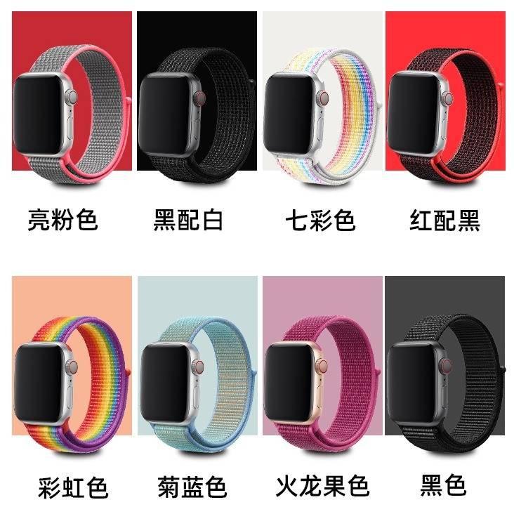 💥 สาย applewatch 🔥 เหมาะสำหรับ iwatch6 / 5/4 รุ่น Apple watch สาย 38/42/40/44 มม. ชายและหญิง series tide se / 3/2