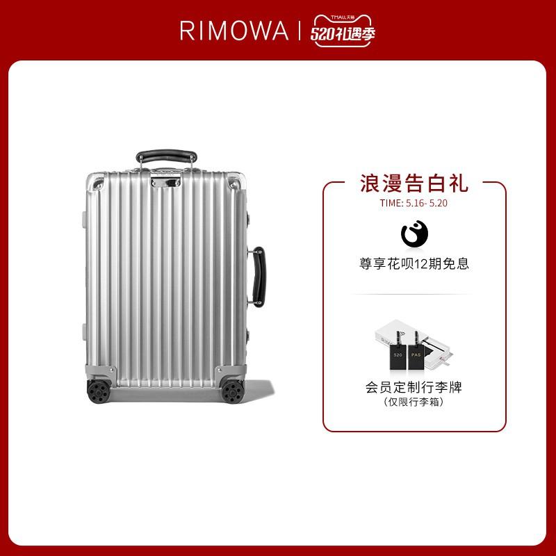 ✾✖ใหม่ RIMOWA / Classic กระเป๋าเดินทางล้อลากโลหะคลาสสิกขนาด 21 นิ้วสำหรับขึ้นเครื่อง