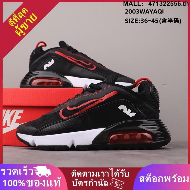 ของแท้ 100% Nike Air Max 2090 รองเท้าผ้าใบเบาะลม รองเท้าวิ่ง (ดำ / แดง) E4