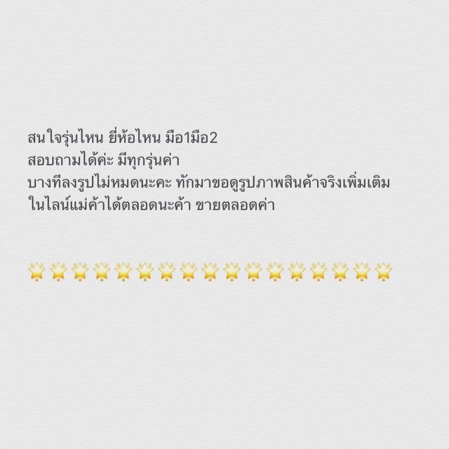 🚘นัดรับคุยได้ค่ะ 📲สนใจแอดไลน์ Line id : jarsang #iphone #iphonethailand #iphone7plus #iphone7 #apple#applethailand