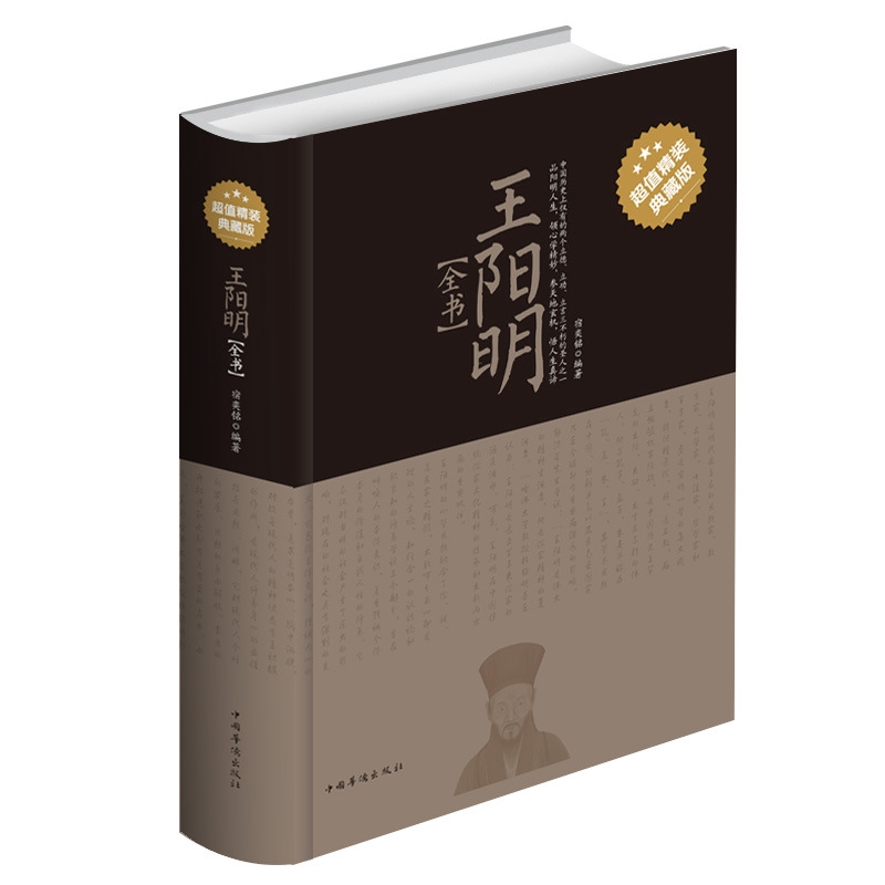 หนังสือ Philosophy Books สําหรับเก็บสะสม