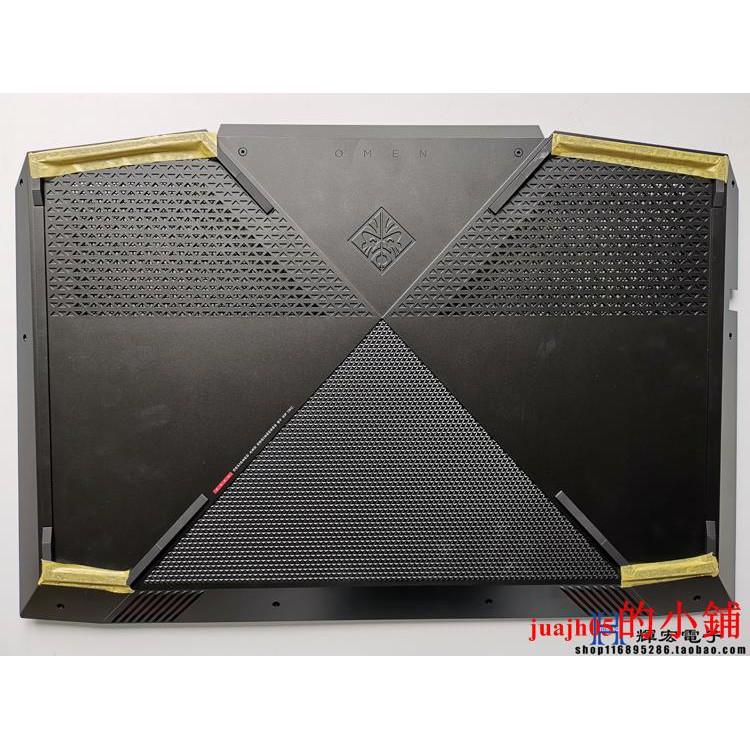 กรอบติดโดรน Hp Owlett - Packard Hp Omen X 17 - An สีดํา 931555-001