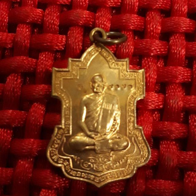 เหรียญยอดมะตูม #เหรียญร่ำรวย #เนื้อทองแดง #หลวงปู่บุญ #วัดทุ่งเหียง พระแท้100% มือ1