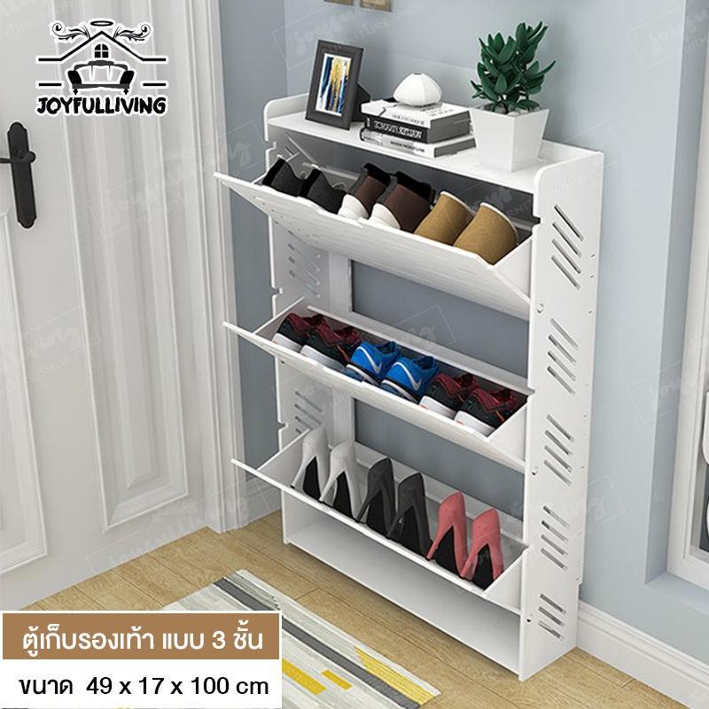 ✑┅✟joyful ตู้เก็บรองเท้าตู้เก็บรองเท้ากันฝุ่นกันน้ำและประหยัดพื้นที่ตู้รองเท้า 3 ชั้น ตู้เก็บรองเท้าในคอนโด