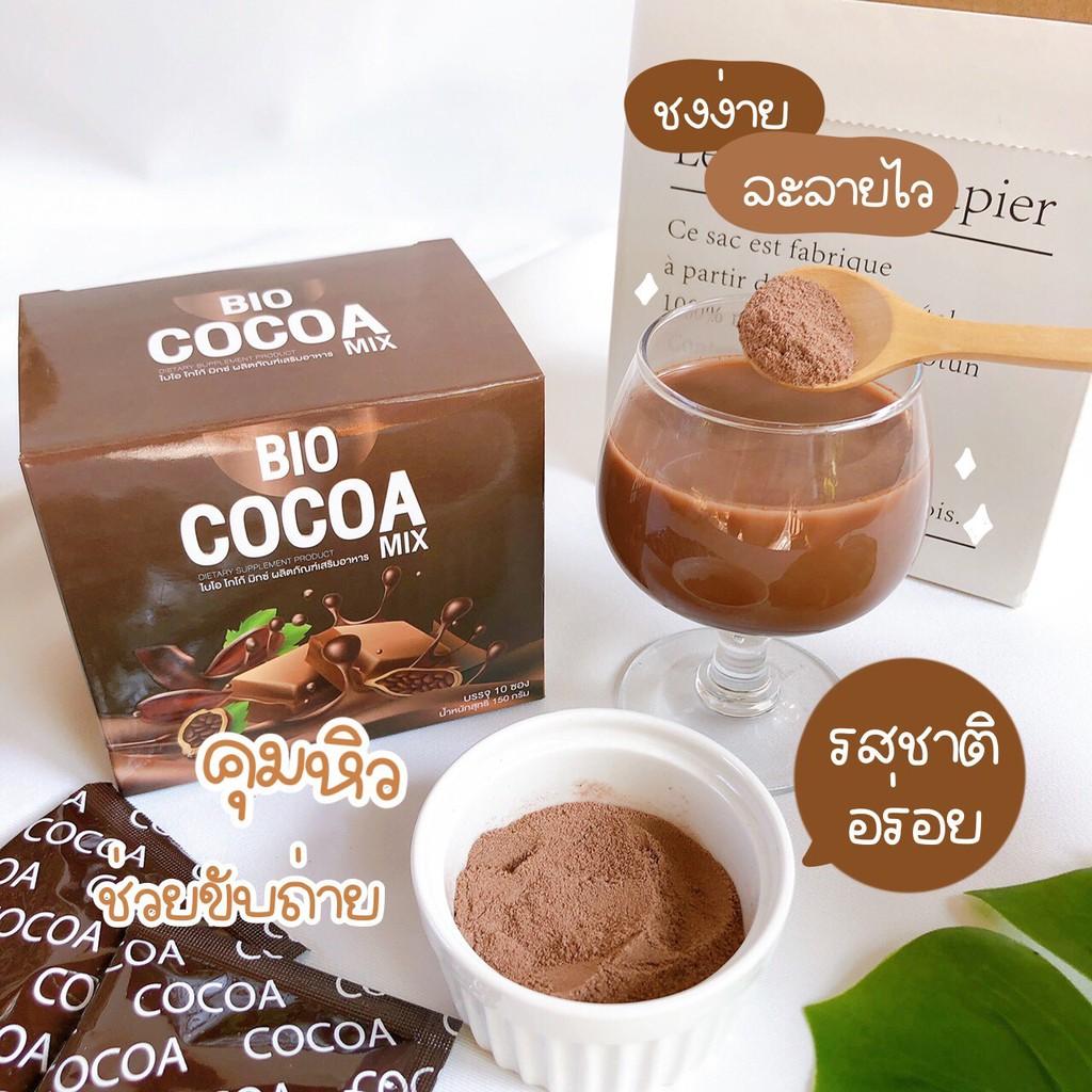 เปิดจอง Bio Cocoa 1 แถม 2 ส่งฟรี