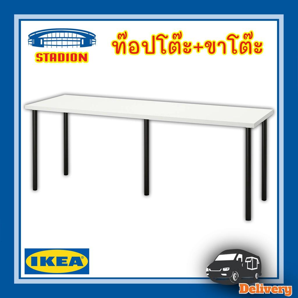 ✴♘▤โต๊ะ ท็อปโต๊ะ IKEA LAGKAPTEN  ลาคแคปเทียน  200x60 ซม.