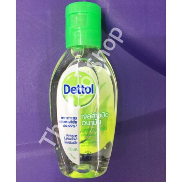 เดทตอล เจลล้างมือถุงเติมเจลล้างมือเจลล้างมือ✜Dettol เจลล้างมือ 50 มล.