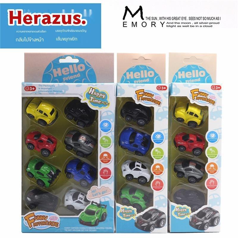 Herazusล้อแม็กดึงกลับรถมินิชุดการ์ตูนรถของเล่นเด็กรถสปอร์ตรุ่น Boy Baby Pocket Racing