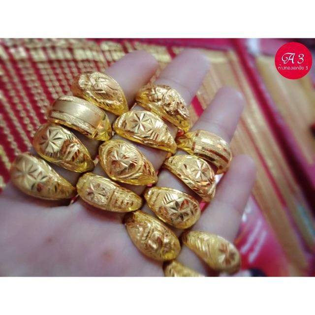 แหวนทองคำแท้100%ราคาพิเศษมาก(มีใบรับประกันทุกวงค่ะ)🔥🔥จัดส่งฟรี
