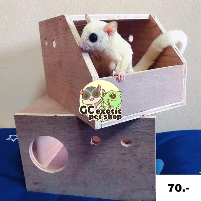 กล่องเพาะ กล่องนอน นก กระรอก ชูการ์ สัตว์อื่นๆ ปลีก-ส่ง