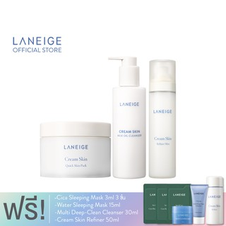 LANEIGE Cream Skin All In One Set