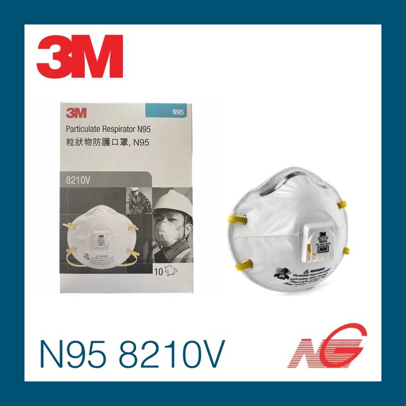 หน้ากากกันฝุ่น 3M N95 รุ่น 8210V 10ชิ้น/กล่อง คล้องหัว พร้อมวาล์ว
