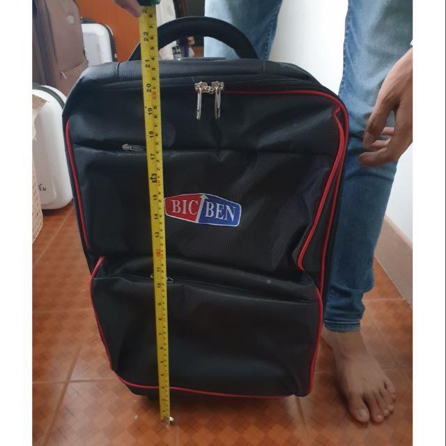 กระเป๋าเดินทาง 20 นิ้ว ของใหม่