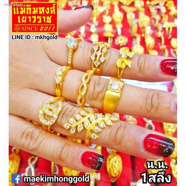 """ราคาต่ำสุด№[MKHGOLD] แหวนทองคำแท้1สลึง ลาย""""ฝังเพชรสวิสสุดหรู"""" (ทองคำแท้ 96.5%)"""