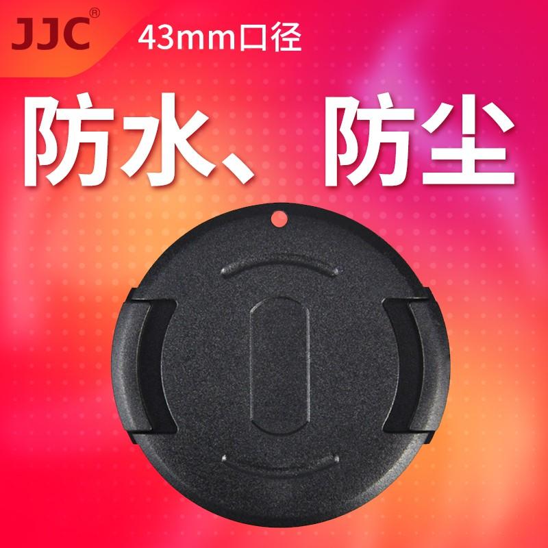 Jjc อุปกรณ์เสริมฝาครอบเลนส์สําหรับ Canon Ef-m 32mm F1.4 / 22mm F2