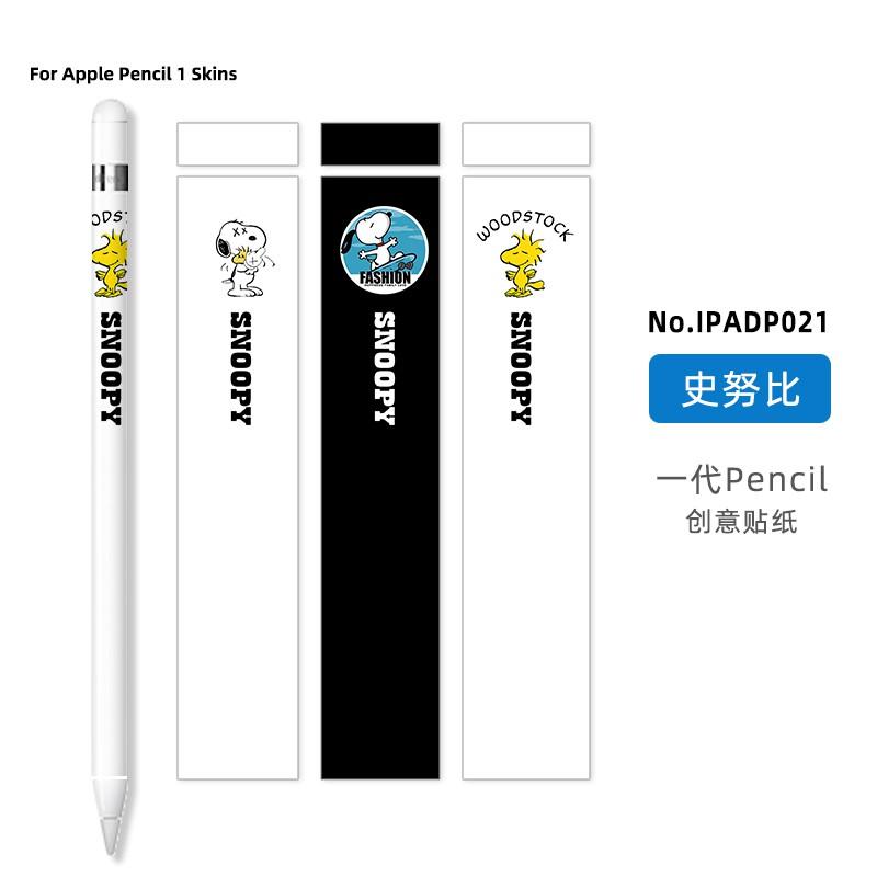 ❤️สามในหนึ่งเดียว ❤️รูปแบบใหม่ สติ๊กเกอร์ Apple Pencil 1/2 Case Stickers ลายน่ารักๆ ลาย แบ๊วๆ ยูนิคอร์น หัวใจ สีชมพู