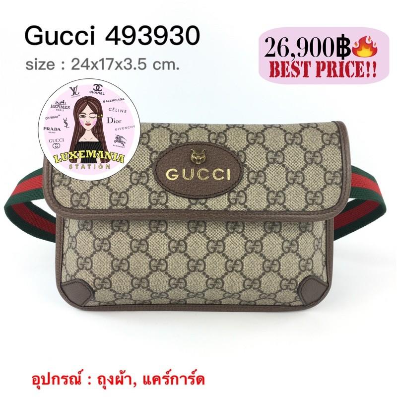 👜: New!! Gucci Supreme Belt Bag