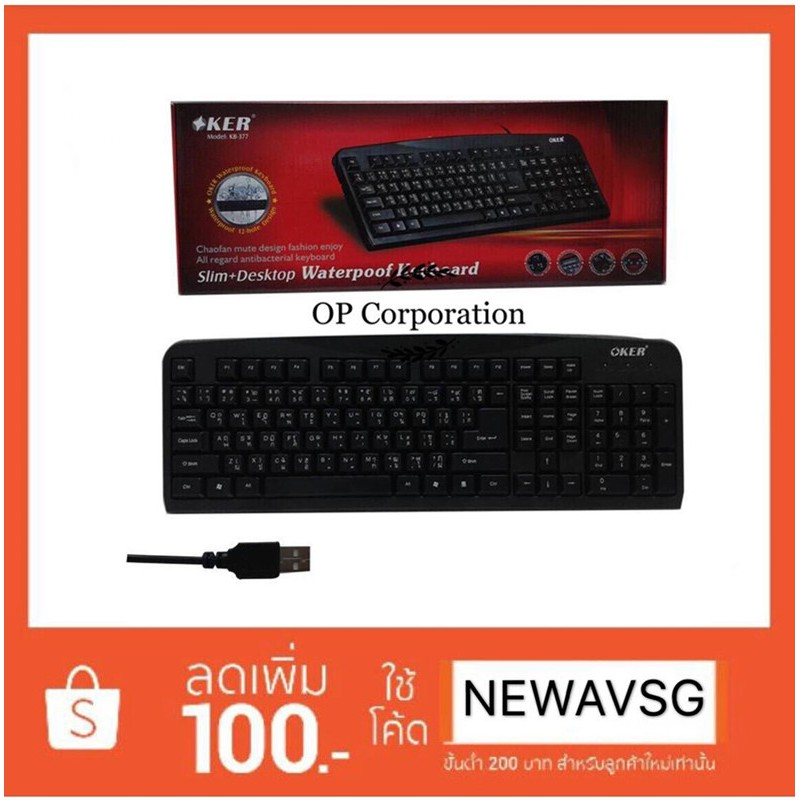 OKER Keyboard USB รุ่น KB-377 (Black)