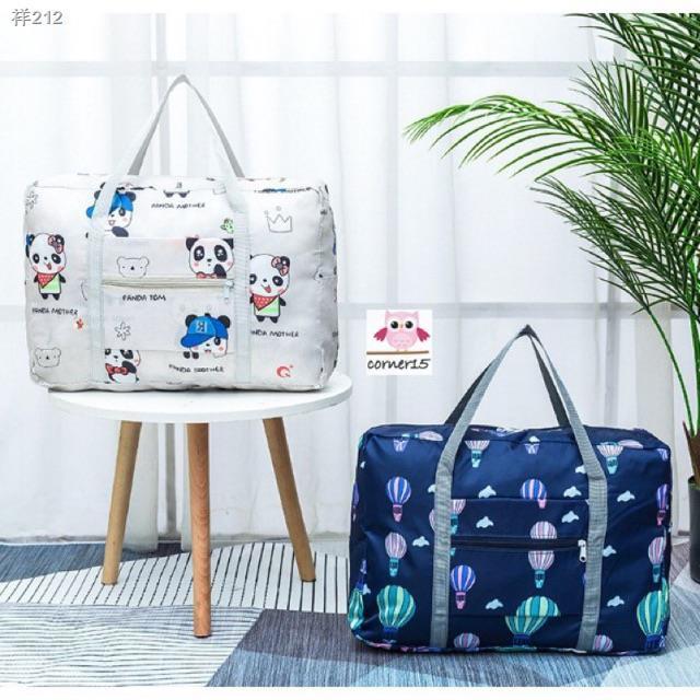 ✆✴✅ พับเก็บได้ (5 สี+9ลาย) กระเป๋าเดินทาง พกพา มีช่องสอดกระเป๋าล้อลาก1