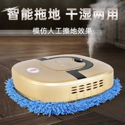 หุ่นยนต์ทำความสะอาด พร้อมส่ง หุ่นยนต์ดูดฝุ่น ✍หุ่นยนต์ซับสมาร์ท Home Robot เครื่องกวาดอัตโนมัติเต็มรู