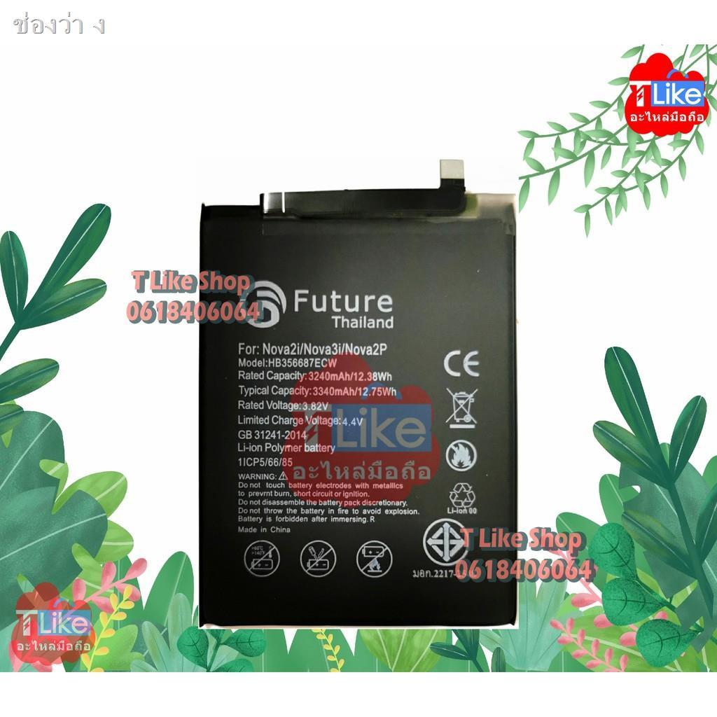 ถุงผ้า☊♦แบต Huawei Nova2i  Nova3i Honor7x P30 Lite แบต Nova3i แบต Nova2i RNE-L22 แบต2i แบต3i แบต P30Lite แบต Honor7x