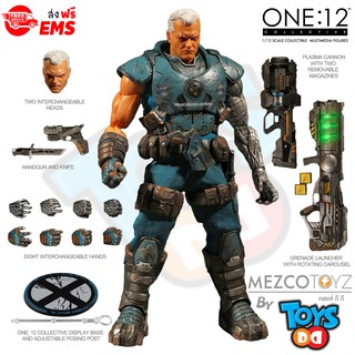 Mezco Toyz Cable X-Force Classic X-Men Marvel PX One:12 Collective IN STOCK