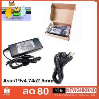 Review AC adapter For Asus 19V 4.74A DC 5.5*2.5 mm ที่ชาร์จ notebook 19V4.74A 2.5mm